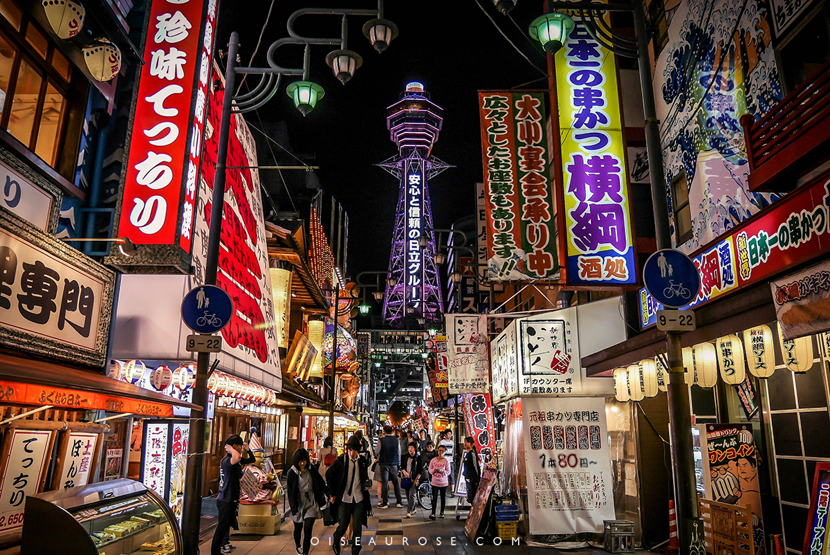 Osaka-ville