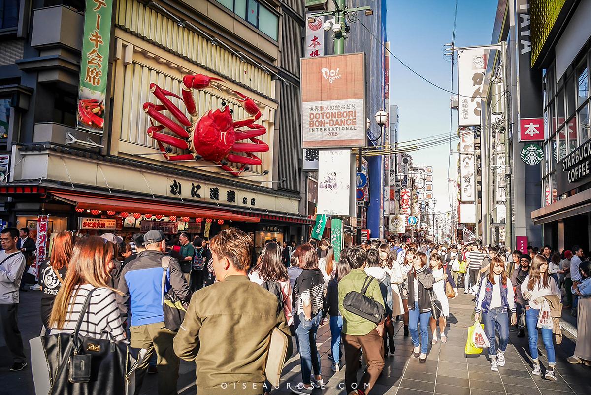 street-osaka-tourism
